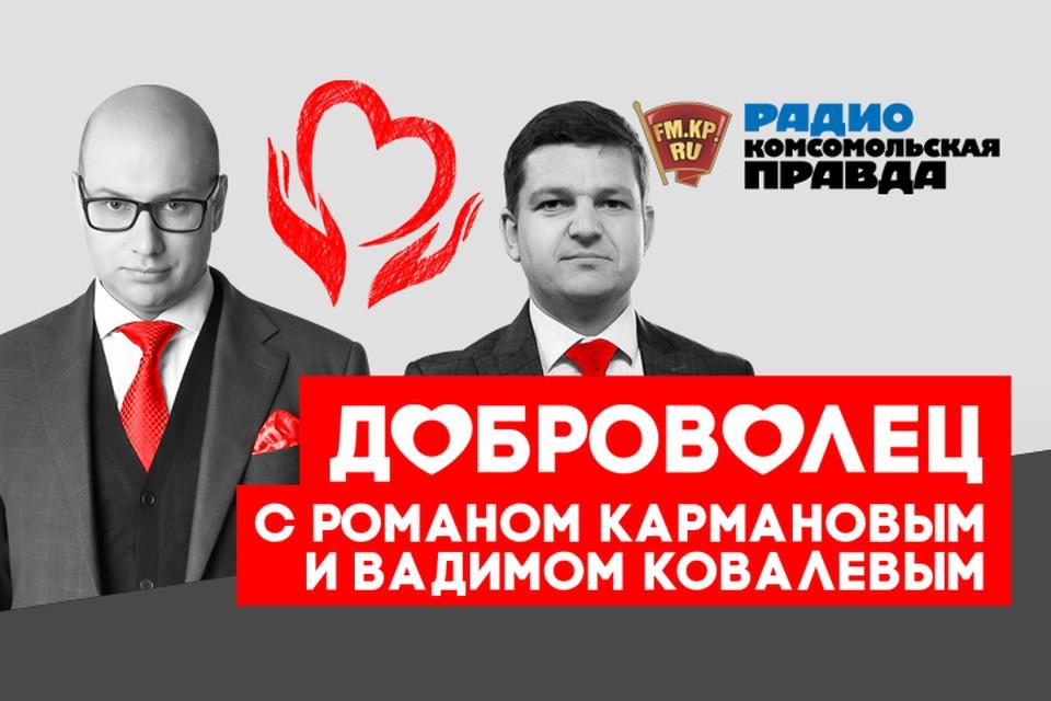 """Как работает первый российский """"банк еды"""" для нуждающихся"""