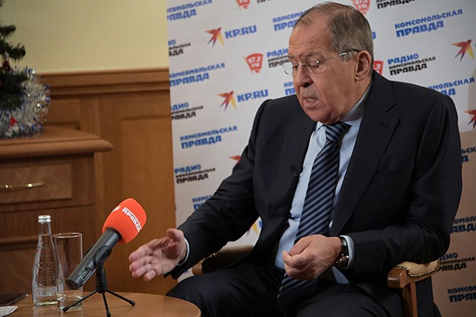 """Сергей Лавров назвал американцев """"утилитарно мыслящими людьми"""""""