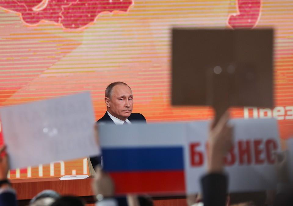 На пресс-конференцию Путина просят не брать большие плакаты