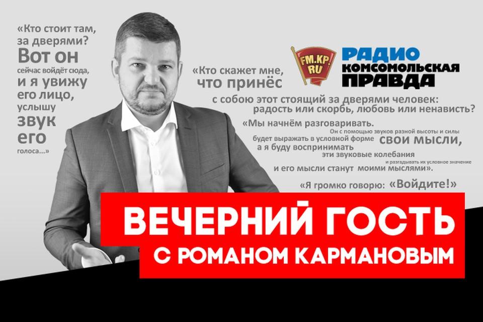 Свой среди чужих. Как русскому с нуля построить успешный бизнес в Европе