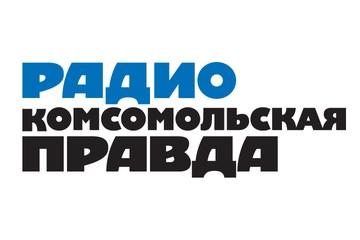 Как сегодня работают электрички и «Ласточки» в Краснодарском крае