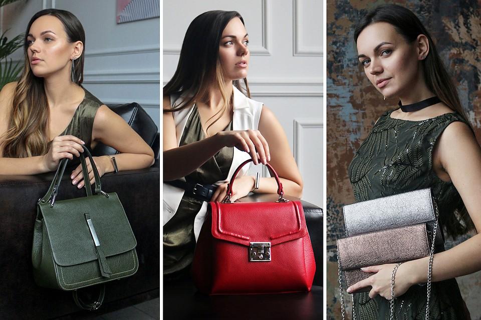 2ac4ca1d3002 Как выбрать женскую сумку, чтобы она была в тренде, делала ваш образ  элегантнее и визуально вас стройнила?