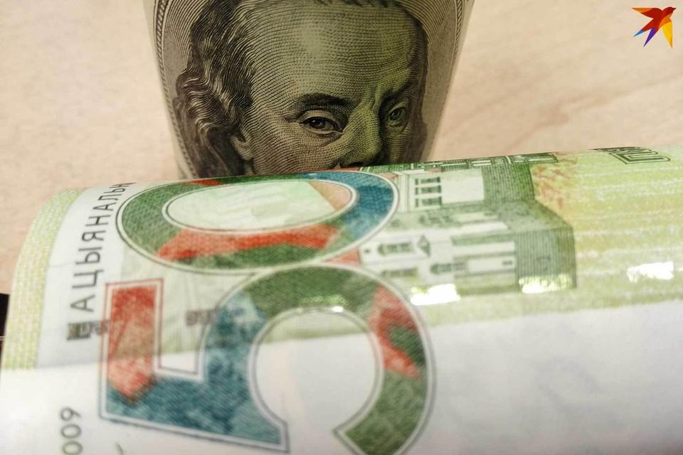 В Нацбанке предлагают отказаться от привязок к валюте.