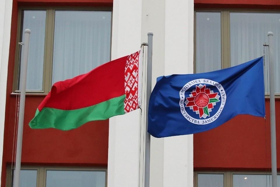 Геральдику белорусского дипведомства принялив октябре 2018 года. Фото: МИД.