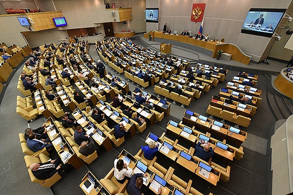 В Госдуме ответили депутаты Рады