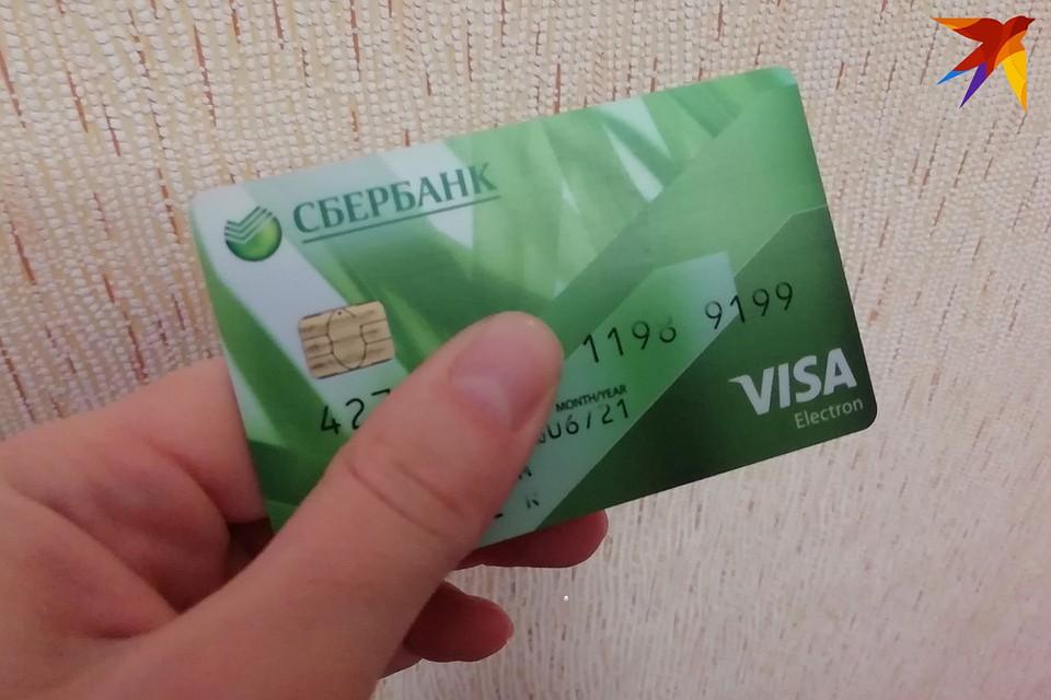 как перевести деньги с webmoney на карту сбербанка без аттестата