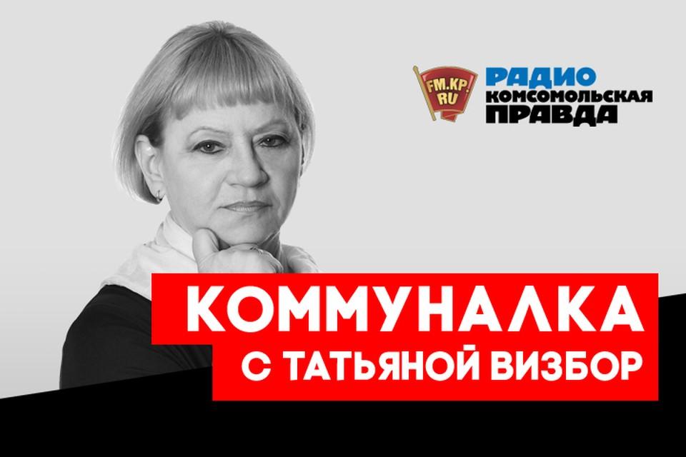 """""""Баллада о Высоцком"""": сын артиста про премьеру на Таганке"""