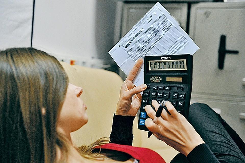 В 2019-м году тарифы на коммуналку вырастут два раза - 1 января и 1 июля.