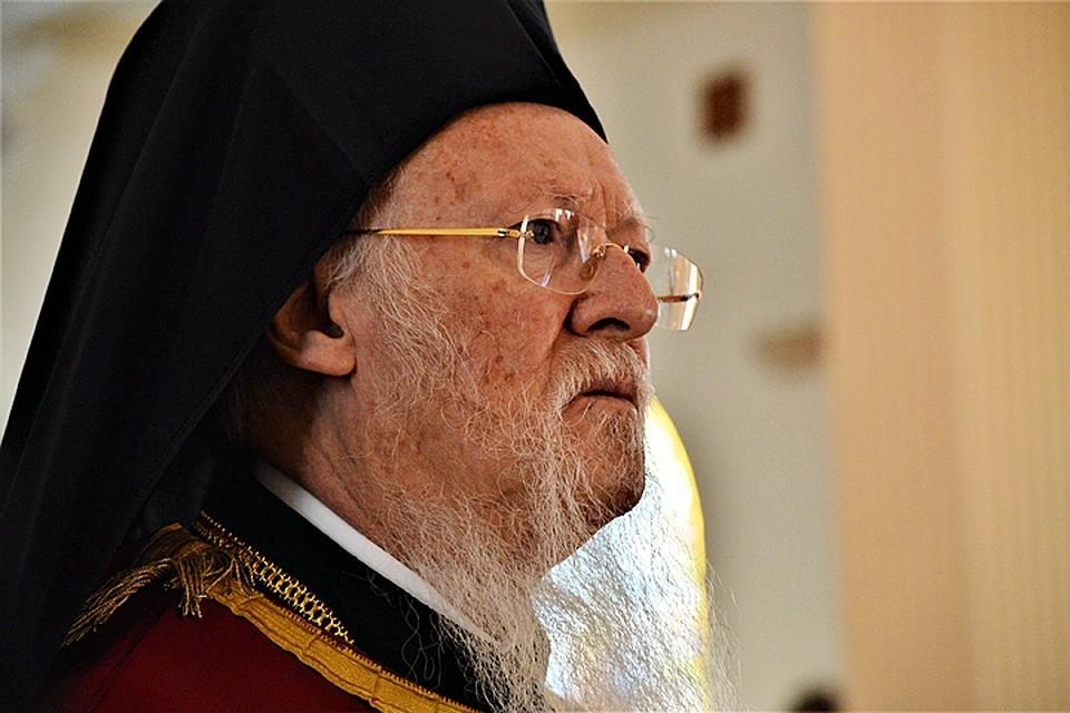 Константинопольский Патриарх Варфоломей.