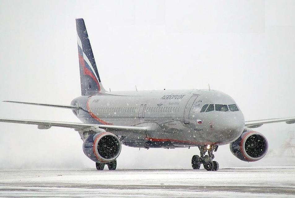 Аэрофлот запустил продажу льготных билетов — Льготы всем 68