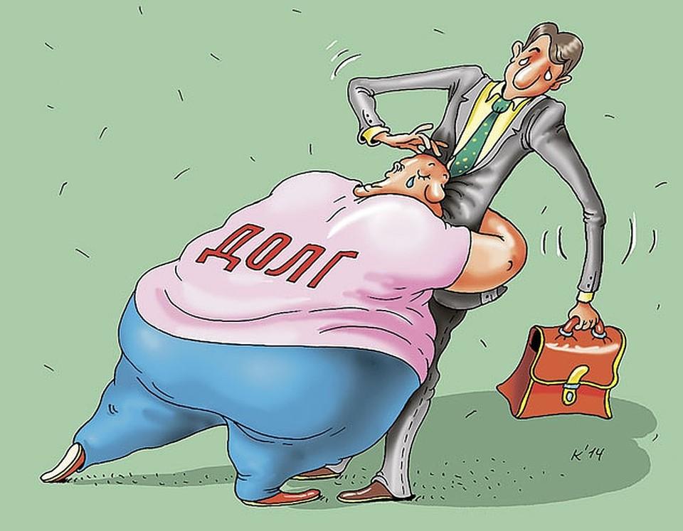 Многие страны любят просить у России в долг. Отдавать скорее всего не придется