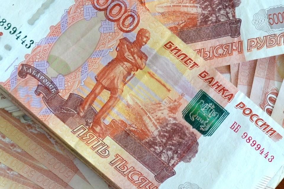 Женщине грозит 18 млн. рублей штрафа