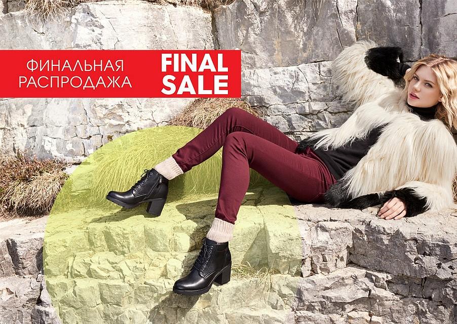 c921cfc5c2bb Скидки до 50% на зимнюю обувь из натуральной кожи  в магазинах CAPRICE  началась полная распродажа зимней коллекции