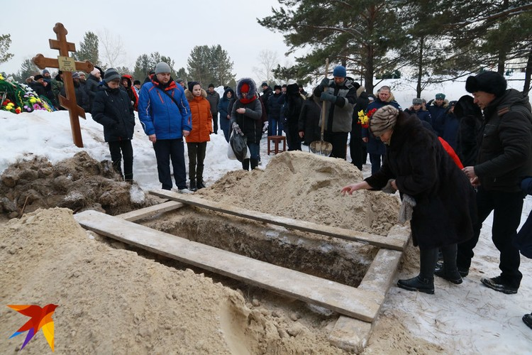 В Барнауле простились с погибшими при крушении Су-34 над Японским морем летчиками