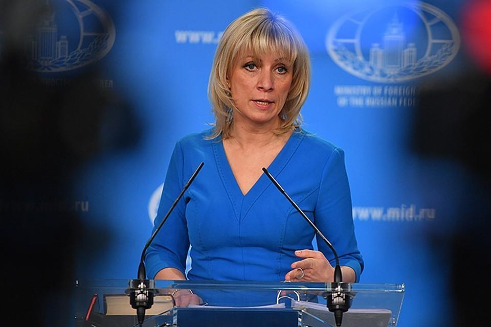 Спикер Министерства иностранных дел Мария Захарова