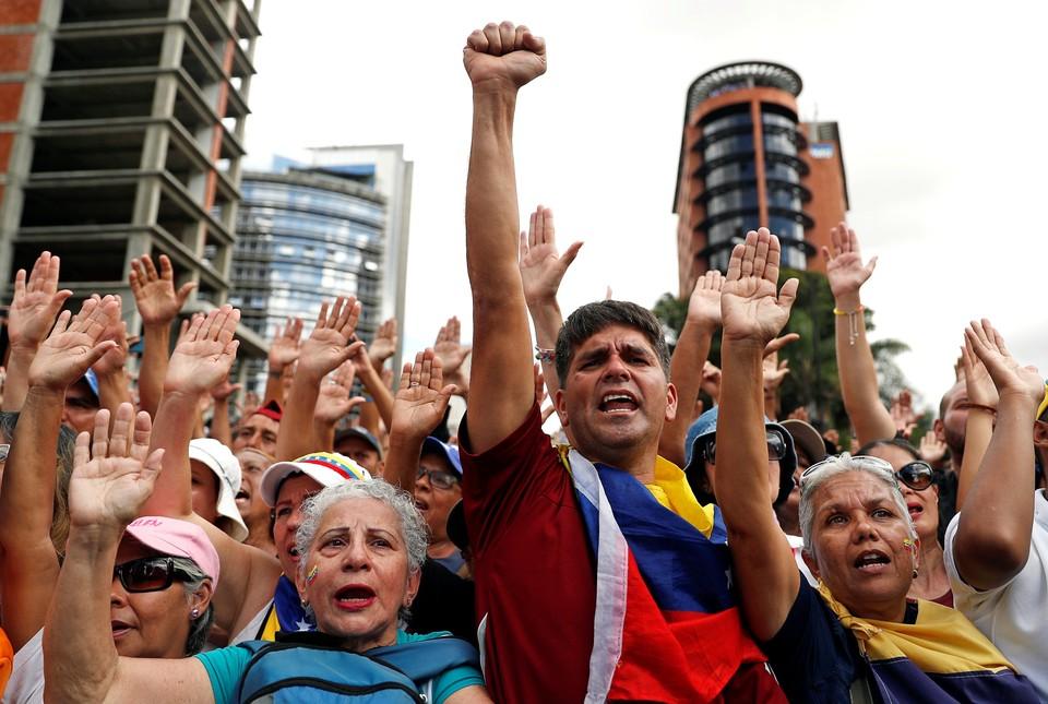 В Венесуэле проходят антиправительственные митинги