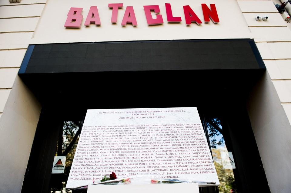 "Террористы напали на театр ""Батаклан"" 13 ноября 2015 года"