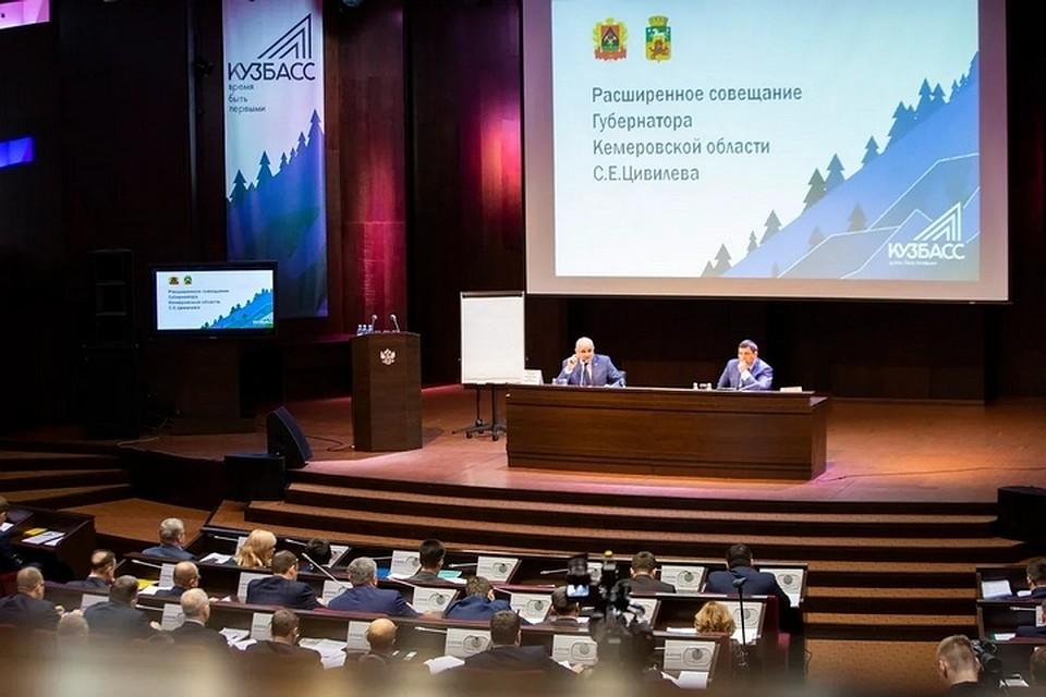 Сергей Цивилев провел совещание по вопросам развития моногородов и реализации национальных проектов. Фото: АКО