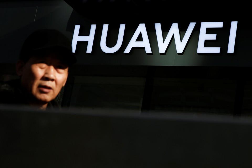 США официально обвиняют Huawei Technologies в мошенничестве и промышленном шпионаже