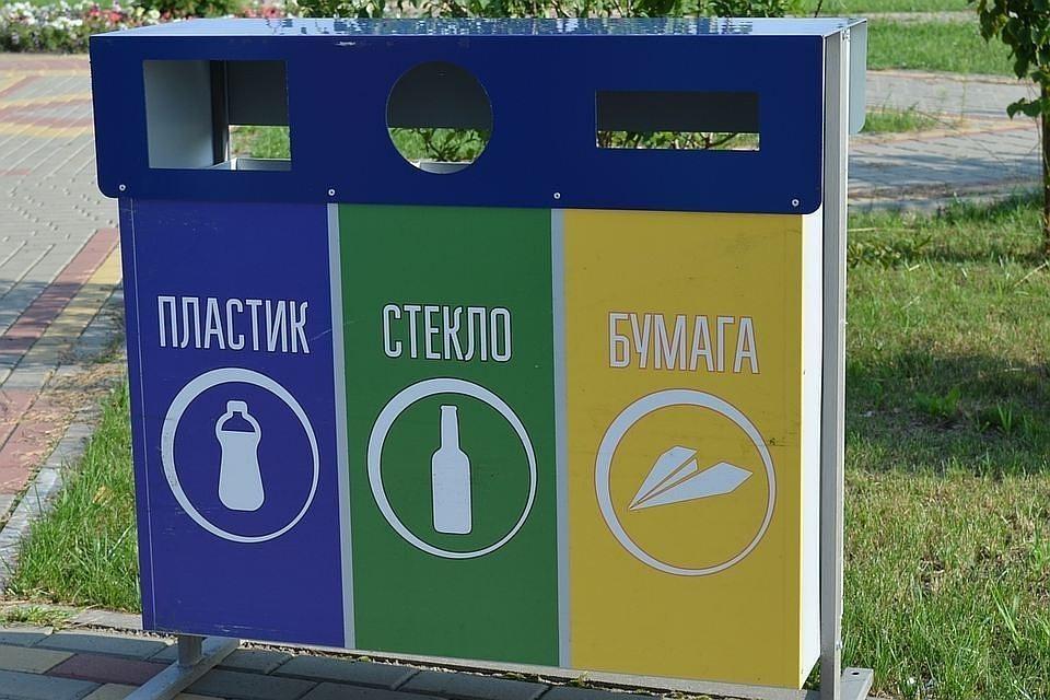 Раздельный сбор мусора в Самарской области собираются ввести к 2020 году. Предполагают, что это будет точечно