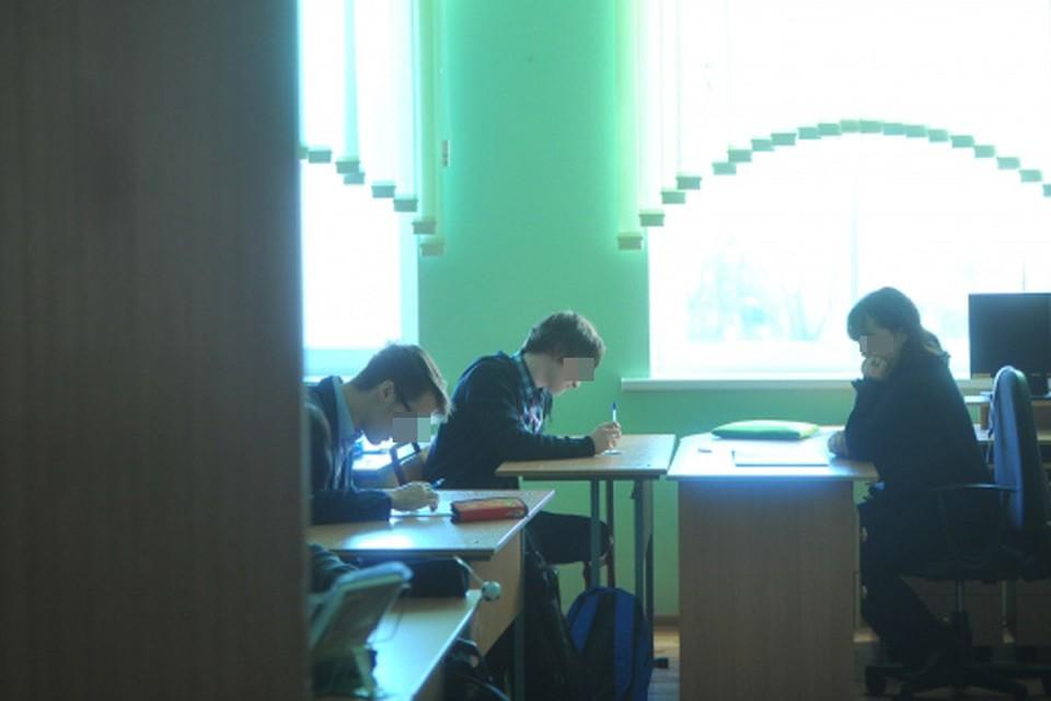 В рейтинге с самым высоким уровнем насилия в школах — Молдова заняла третье место