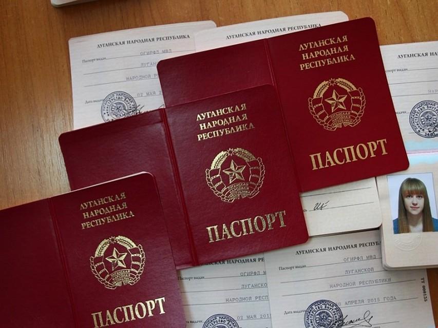 Получить паспорт в 14 лет ростов ленинский район