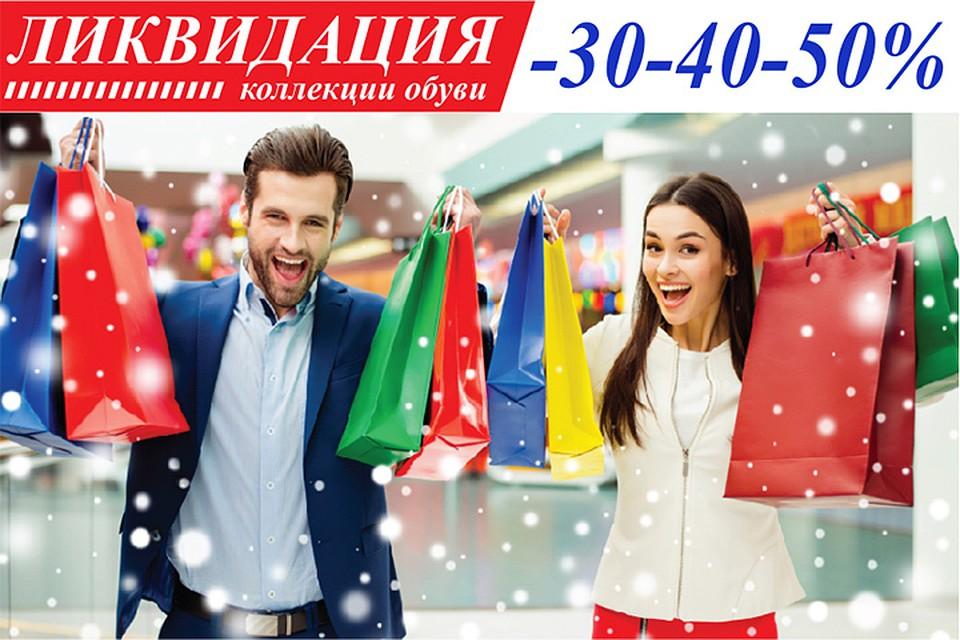 9da052ec Скидки на зимнюю обувь в Минске до 50%: качественная европейская обувь из  натуральной кожи по выгодным ценам!