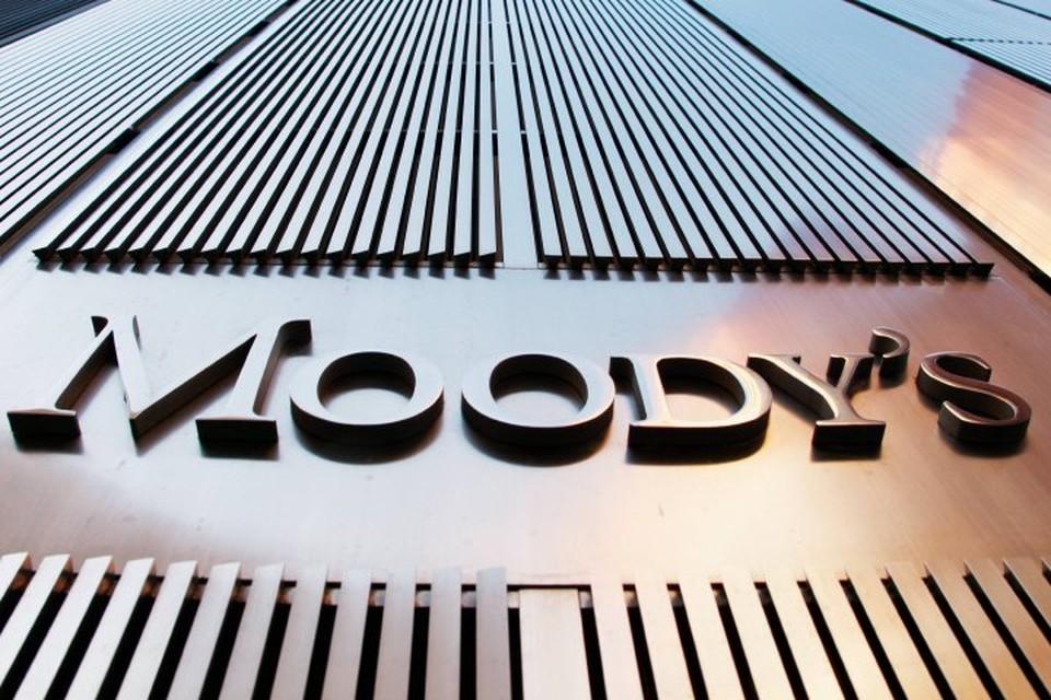"""Рейтинговое агентство Moody's повысило суверенный рейтинг России до инвестиционного """"Baa3"""""""