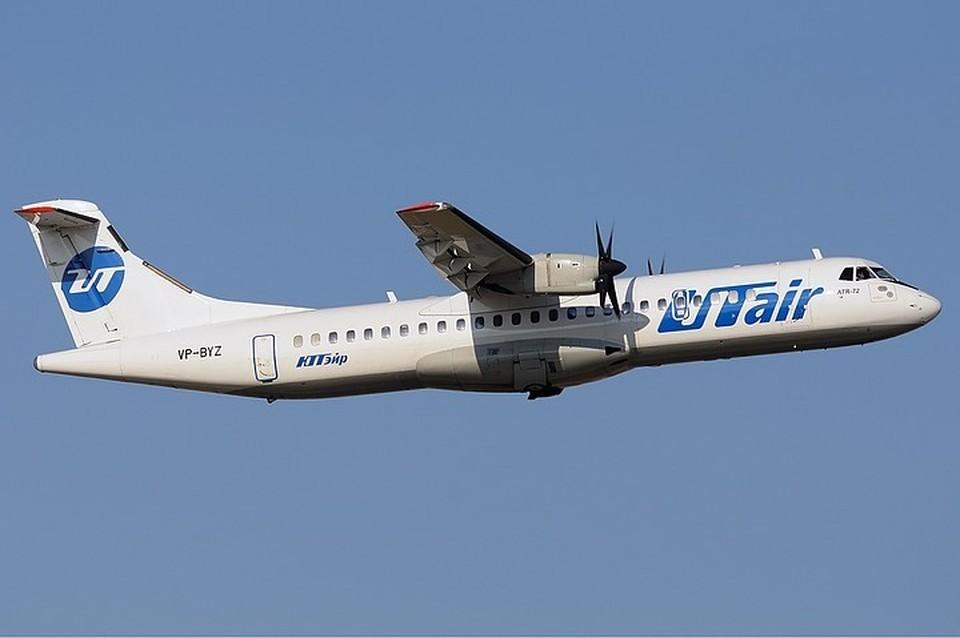 ATR-72 потерпел крушение под Тюменью 2 апреля 2012 года