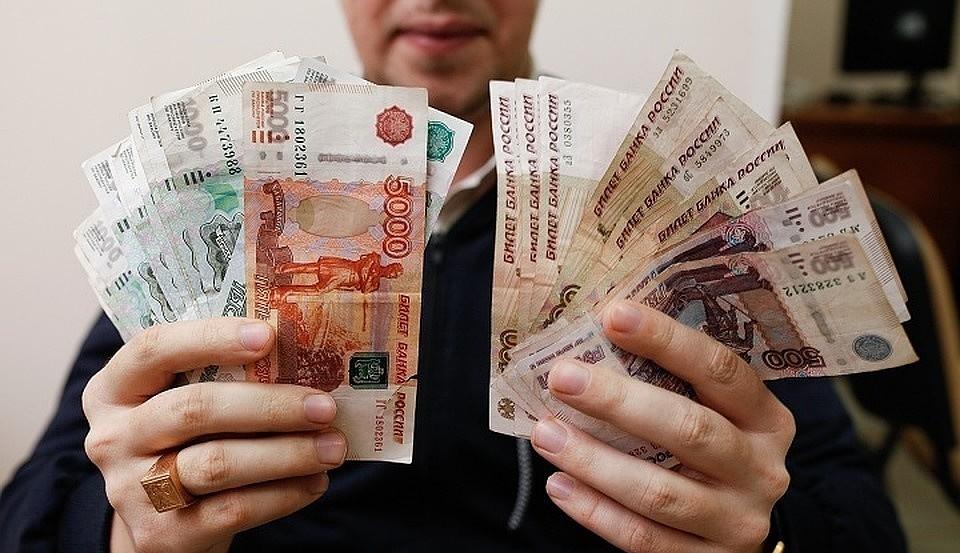 Воркутинец хотел занять чужих денег и лишился своих 4572568753125