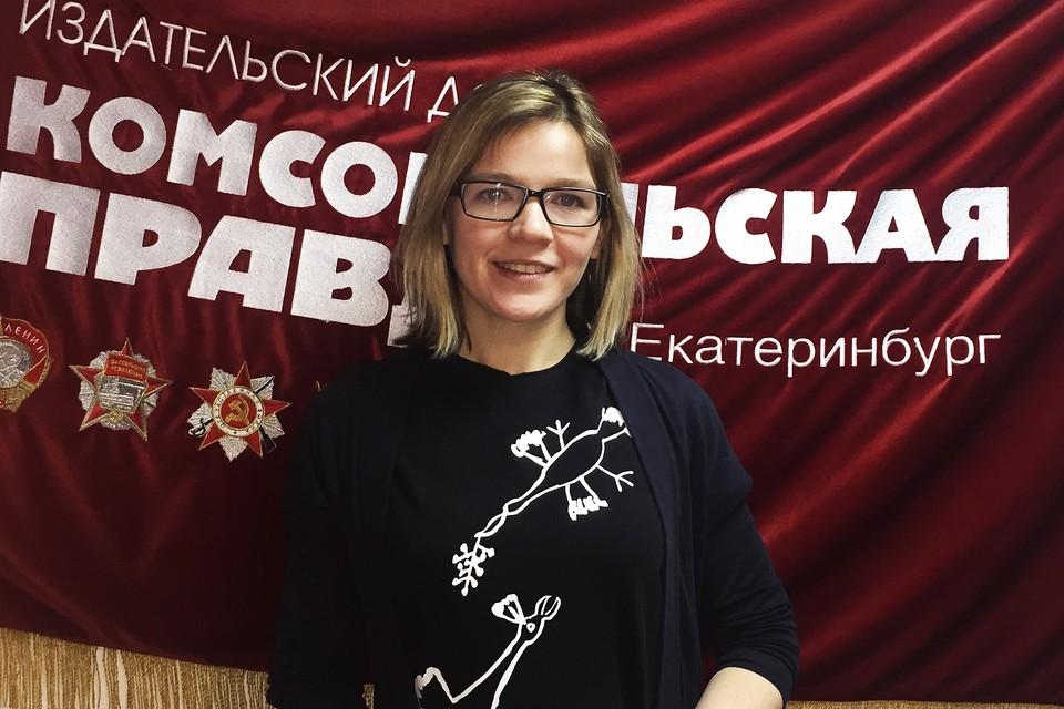 Татьяна Мрдуляш, заместитель директора Третьяковской галереи