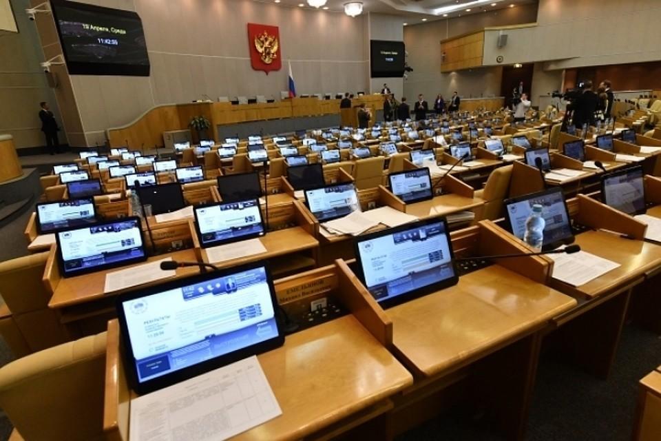 Володин заявил, что ответственность за фейковые новости распространится и на владельцев СМИ
