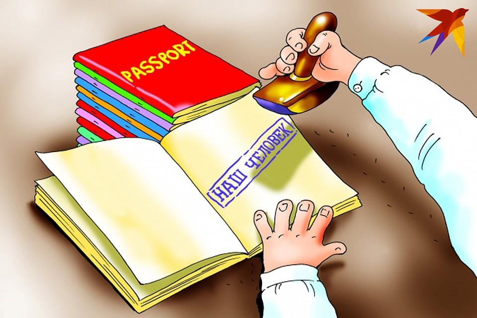 Долги по кредитам смена фамилии могут ли судебные приставы арестовать пенсионный счет