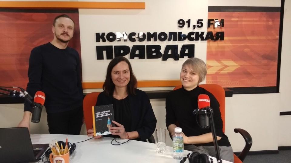 Первая всероссийская «Школа крауд-фандинга» в  Иркутске