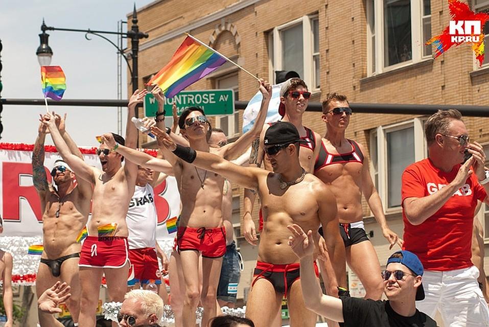 Гомосексуалисты в калининграде