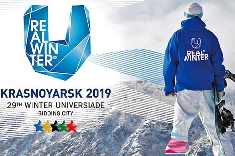 В 2019 году со 2 по 12 марта Зимняя универсиада проводится в Красноярске