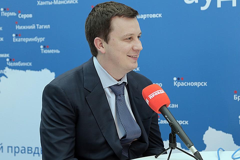 На Российском инвестиционном форуме «Комсомолка» побеседовала о новом проекте с Антоном Немкиным