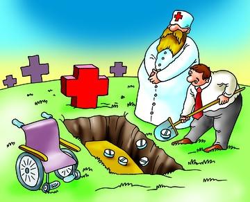 История шарлатанства и заблуждений в медицине