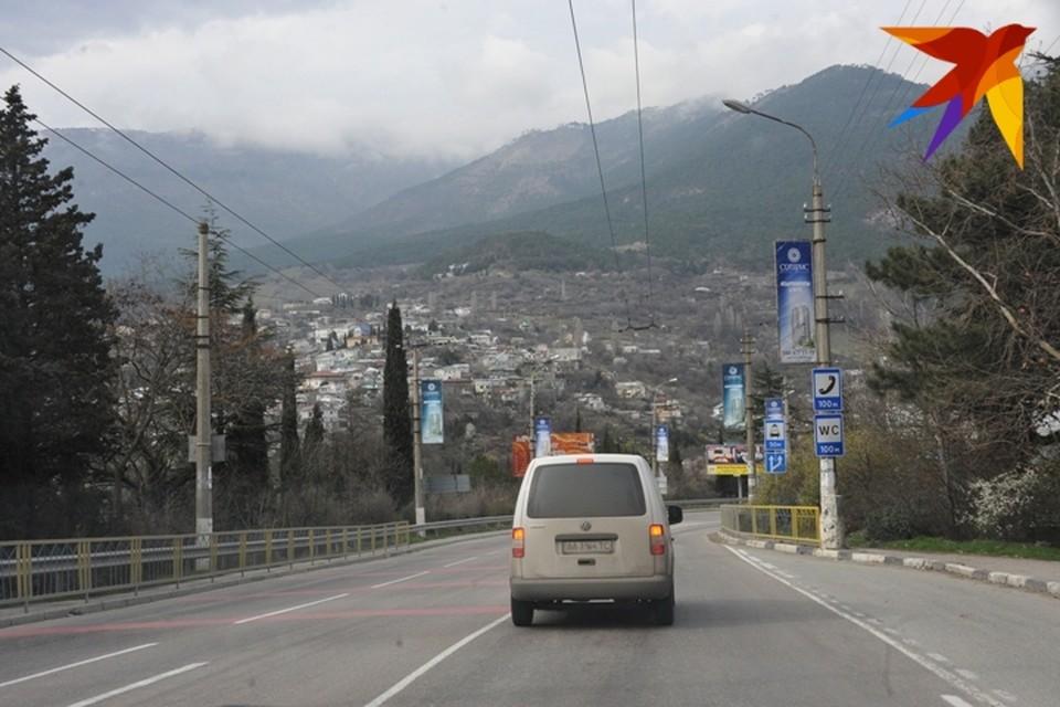 Заключить договор о сотрудничестве предложила столица Крыма.