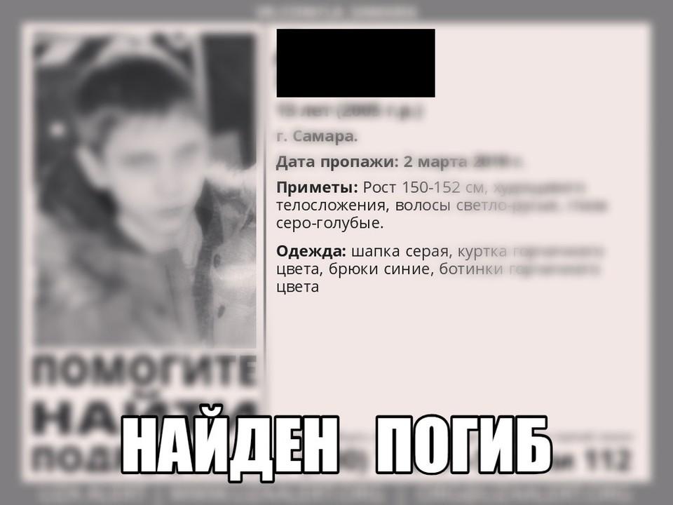 """Фото: ДПСО """"Лиза Алерт"""""""