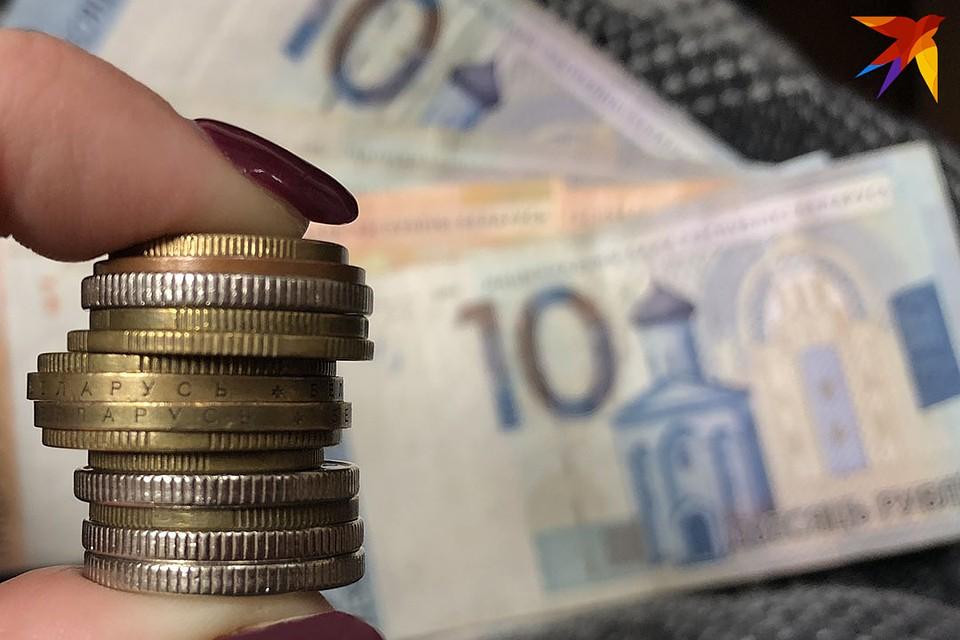 Почти половина белорусов живут на сумму от 300 до 500 рублей в месяц.