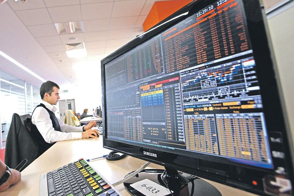 Игр на бирже ценных бумаг заработать онлайн казино без вложений