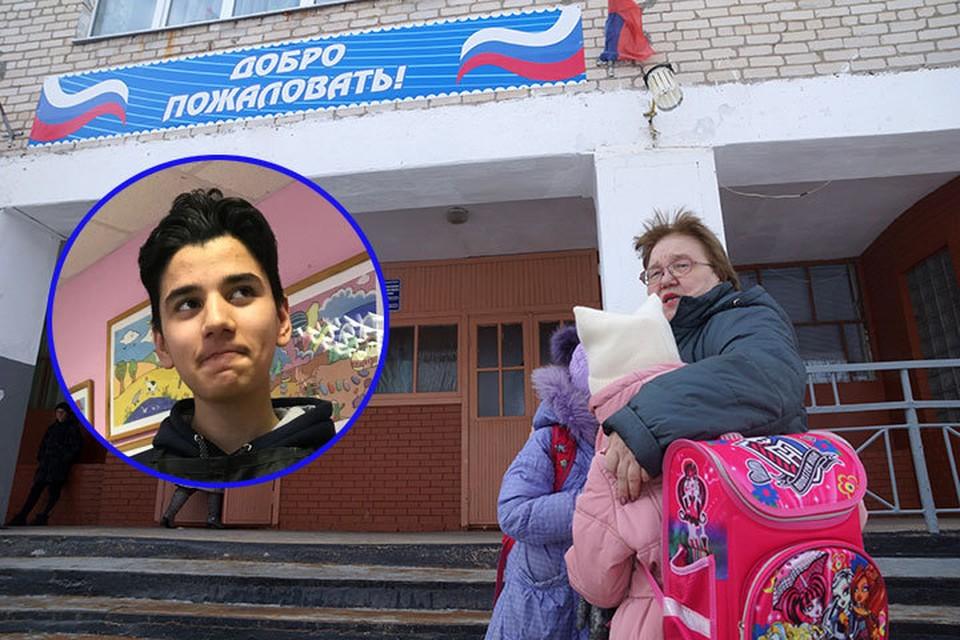 """В школе, где сломали нос мальчику, не стали """"поднимать шума"""". Но мама Азата написала заявление в полицию."""