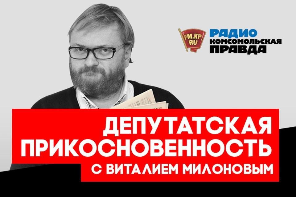«Голос из преисподней»: Нужно ли России ехать на Евровидение?