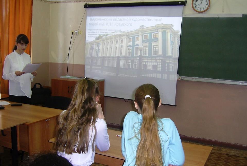 фото управы Ленинского района