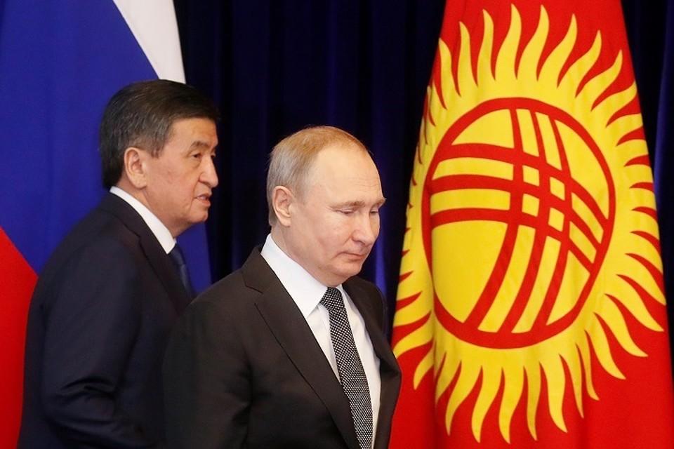 Ранее российский и киргизский лидеры Владимир Путин и Сооронбай Жээнбеков провели переговоры