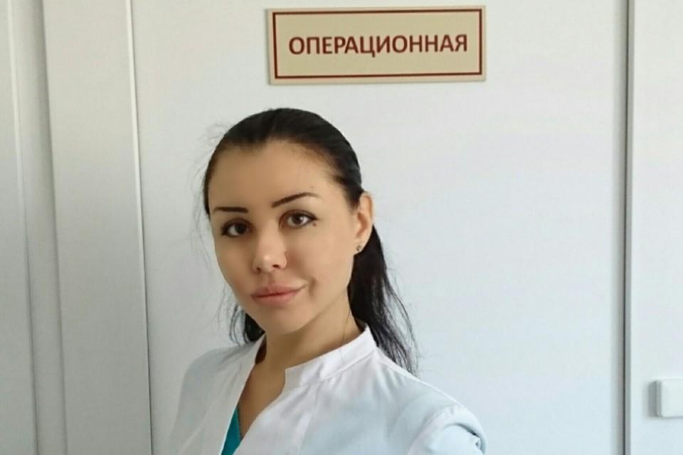 Пластический хирург Алена Верди.
