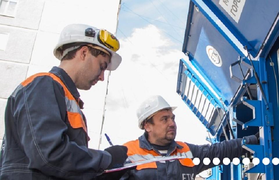 Тепловая компания екатеринбург официальный сайт ооо страховая компания втб официальный сайт