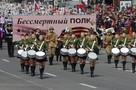 Бессмертный полк 9 мая 2019 года во Владивостоке: где пройдет шествие, как зарегистрироваться