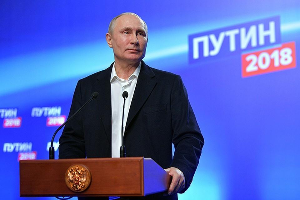 Путин заявил о поддержке иностранных инвесторов